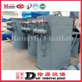Dlz-B中国のベストセラーの集じん器