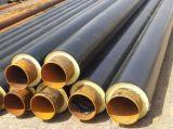 岩綿またはファイバーガラスの上昇温暖気流の絶縁材の満たされた蒸気の鋼管の絶縁体