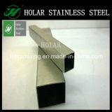 Tubo quadrato dell'acciaio inossidabile