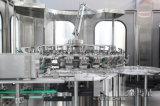 기계 생산 라인을 만드는 음료 물
