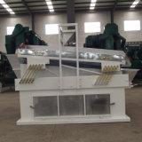 豆の石取り機機械穀物の石取り機