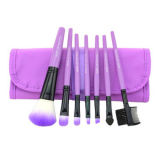 7 Part Professional Colorful Colors Makeup Brush Set with Bag Software