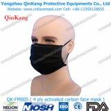 Wegwerf3ply nicht gesponnene Earloop medizinische Gesichtsmaske und Partikelrespirator Qk-FM001