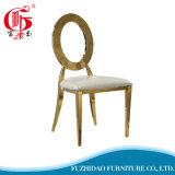 椅子を食事する現代ステンレス製の金の楕円形のステンレス鋼