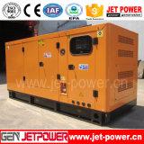 Звукоизоляционный генератор 100kw 125kVA Cummins электрический тепловозный с 6BTA5.9-G2