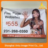 담 기치를 광고하는 직물을 인쇄하는 디지털