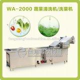 Machine de lavage de nettoyage de légume frais de nourriture, chaîne de production automatique rondelle