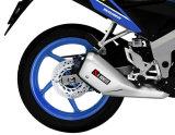 150cc que compete a motocicleta, piloto