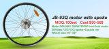 무브러시 글꼴 36V 250W는 E 자전거 바퀴 허브 모터를 설치했다