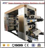 Печатная машина бумаги полиэтиленовой пленки для крена, котор нужно свернуть (NX-A41000)