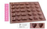 キャンデーおよびチョコレートのための別の形DIY型