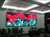 Visualización de matriz de PUNTO de la publicidad al aire libre LED