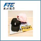 Kundenspezifische Baumwollstickerei Baseabll Schutzkappe mit Geste