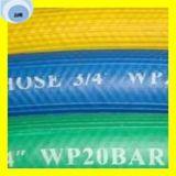 Qualité boyau flexible en caoutchouc de 3/16 pouce à 1 pouce pour l'air