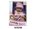 새로운 장난감 참신 장난감 아기 - 인형 (1076709)