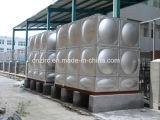 Conteneur soudé de l'eau de l'approvisionnement solides solubles SUS304 316 économiques d'usine