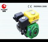 Petit moteur d'essence (PF188F)