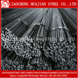 Deformado barra de acero con la norma ASTM / GB / BS Estándar