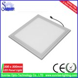 12W 30x30cm Plaza LED Panel de luz Fixture