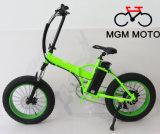 Складывая электрический велосипед 20 дюймов