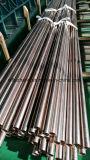Kupfernes Nickel-Gefäß C70600 ASTM B111, kupfernes Kondensator-Gefäß