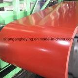高品質のカラーによって塗られる電流を通された鋼鉄