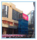 屋外のフルカラーの広告のLED表示(LEDスクリーン、LEDの印)