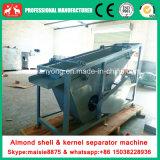 2016年の工場価格のアーモンドのシェルのカーネルの分離機械