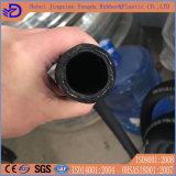 boyau en caoutchouc noir tressé de pétrole du fil d'acier 1sn
