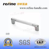 Poignée en aluminium de traction de meubles de qualité principale (T-449)