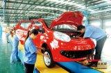 El nuevo coche de la energía que transportaba la planta de fabricación profesional diseñó por Jdsk