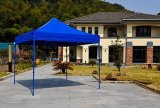3X3、3X4.5、3X6 Steel Structure Portable Folding現れCanopy