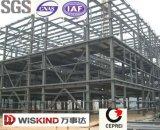 Wiskind a préfabriqué l'entrepôt d'acier d'atelier