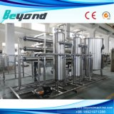 High Capacity (시간 당 1T-20T)를 가진 RO Water Treatment System