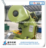 Máquina perforada del acoplamiento de alambre (SH-N3)