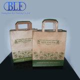 Sac d'emballage en papier (BLF-PB062)