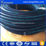 Гидровлический резиновый шланг (SAE 100 R17)