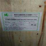 Feuille de fibre de verre de 20% moulant SMC composé Ral7035