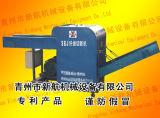 Machine de découpage de fibre de machine/paume de découpage de coupeur de chiffon