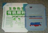 Sacchetti della patata tessuti pp laminati pellicola di BOPP con i fori perforati, personalizzati