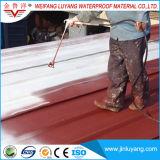 Peinture imperméable à l'eau de polyuréthane à base d'eau constitutif simple, peinture imperméable à l'eau d'unité centrale