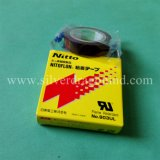 Nitto Electrical Tape Made in Japan Nr. 903UL 0.08X13X10