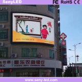 고품질 및 경쟁가격을%s 가진 10mm 옥외 조정 LED 영상 벽 최신 판매