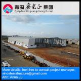 Qualitätssicherungs-Stahlkonstruktion-Lager (SSW-21)