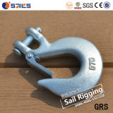 Latch를 가진 H331 Steel Drop Forged Galvanized Clevis Slip Hook
