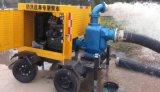 Acoplado diesel centrífugo de la bomba de agua de la basura