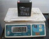 12V 5a-h PE5 VRLA de plomo ácido sellada sin necesidad de mantenimiento UPS