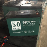 50ah Deep Cycle Battery Storage Battery (14-65ah)