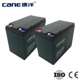再充電可能なMaintenance Free 12V45ah Storage Battery