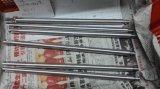 Hoge Precisie CNC die 6061 Delen van het Aluminium draait